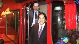 賴清德,台南,行政院長,黃偉哲,卸任 圖/翻攝畫面