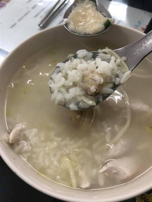 粥,高雄,湯飯,爆怨公社 圖/翻攝自臉書爆怨公社