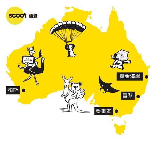 酷航,促銷,酷航週二閃人促銷,商務艙,澳洲,4888