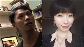 廣告小妹 肉圓 (圖/臉書)
