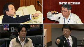 王世堅、柯文哲、賴清德、謝龍介(組圖/資料照、台南市議會YouTube)