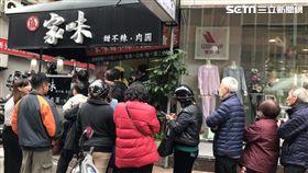 家暴,肉圓,蘆洲/記者郭奕均攝