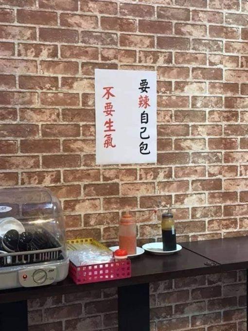 有店家搭上肉圓話題寫下 KUSO 告示。(圖/取自網路)
