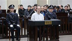 加拿大男走私冰毒 中國重審判死刑。(圖/翻攝自微信)