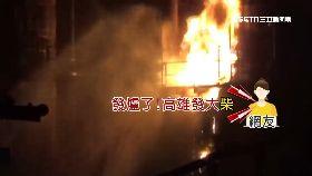 韓說林園燒1200 14