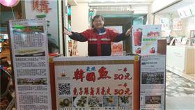 「韓」流已過?業者跟風推炙燒「韓國魚」 開幕5日就倒店(圖/翻攝自Duduho星際即食串燒臉書)