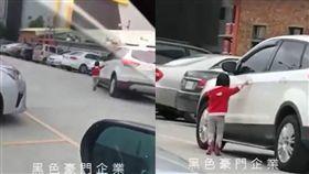 洋娃娃,尚順廣場,停車場,丟包,苗栗/黑色豪門企業