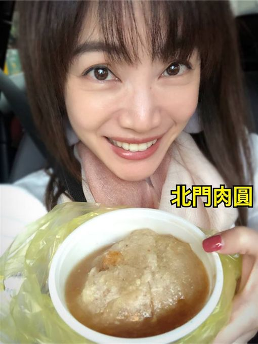 蕭彤雯,肉圓,家暴/翻攝自蕭彤雯臉書