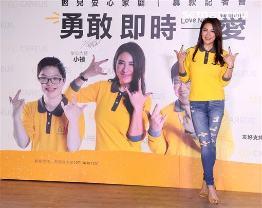 小禎出席喜憨兒社會福利基金會公益活動,不認同網友暴打「肉圓爸」。(記者邱榮吉/攝影)