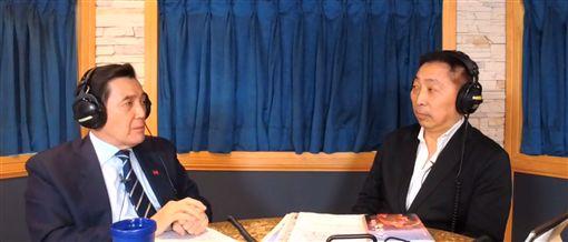 前總統馬英九接受接受《飛碟早餐》專訪。(圖/擷取自《飛碟早餐》直播)
