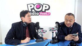 高雄市觀光局長潘恆旭接受廣播專訪,《POP撞新聞》提供