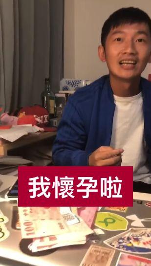 蔡昌憲當爸/翻攝自臉書