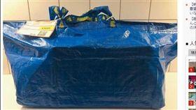 日本IKEA福袋超划算。(圖/翻攝自RocketNews24)