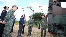 國防部披露蔡英文總統15日視導花蓮空軍防空部隊天弓3型防空飛彈車的畫面,有中國網友標明照片元素比對商用衛星空照圖(如圖),試圖推敲飛彈車位置。圖/翻攝自臉書;來源:微博