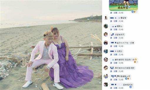 台南虐童,女童,表姊,表姊夫,臉書,灌爆,/翻攝自臉書