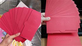 好市多贈送專屬紅包袋。(圖/翻攝自臉書)