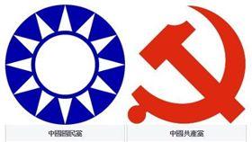 國民黨、民進黨、共產黨愚蠢度投票。(圖/擷取自特急件小周的人渣文本臉書)