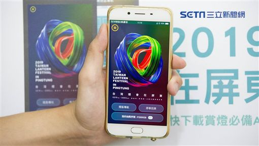 2019台灣燈會在屏東