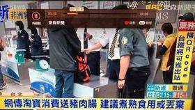 東森新聞報導錯誤新聞訊息,NCC開罰20萬元。(圖/翻攝自臉書)