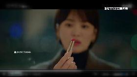 韓劇美妝熱1800