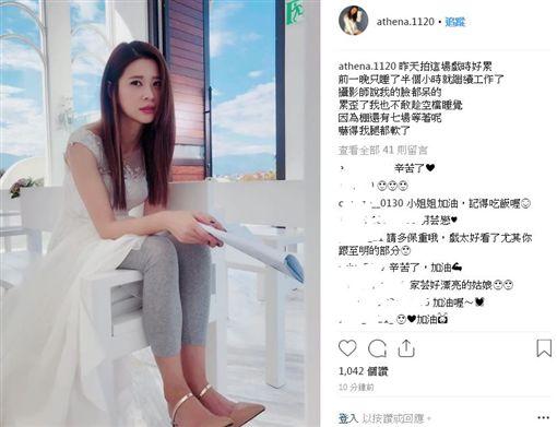李燕(圖/臉書)