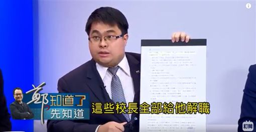 管中閔律師團聲明扯王建煊,遭律師黃帝穎批「硬拗」。