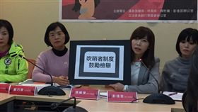 ▲虐童事件頻傳,新北市議員張維倩認為應建立吹哨者制度。(圖/記者林仕祥攝)