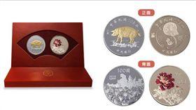 己亥豬年生肖紀念套幣(圖/翻攝自中央銀行官網)