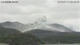 日本口永良部島火山爆發,尚未傳出傷亡。(圖/翻攝weathernews網站)