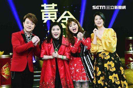 翁立友、李亞萍、王彩樺、曹雅雯《黃金年代》 圖/華視提供