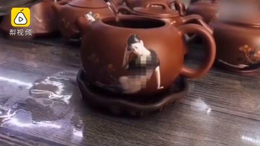 大陸,紫砂壺,宜興,紫砂茶壺裸女,裸女(圖/翻攝自《梨視頻》)