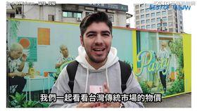 圖佳到台灣菜市場挑戰百元購物。(圖/Best Of Taiwan - 圖佳授權)
