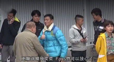 劉德華/新浪電影微博