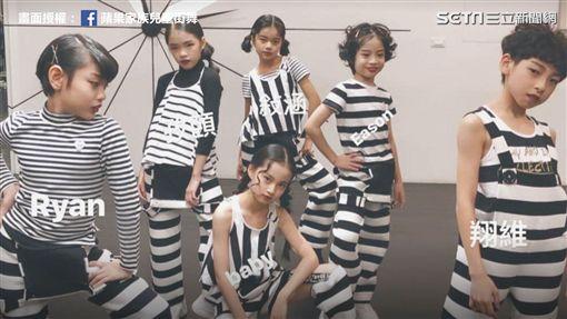 畫面授權:蘋果家族兒童街舞