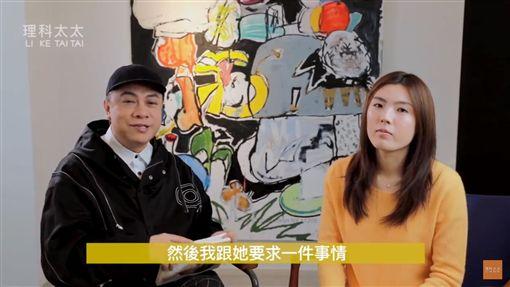 理科太太與蔡康永。(圖/翻攝自YouTube)