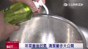 洗碗精,健康飲食,茶樹精油