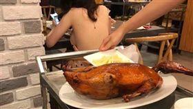 16:9 這烤鴨讚!他PO美食照 網友只在乎前方裸背正妹的側乳 圖/翻攝自網路