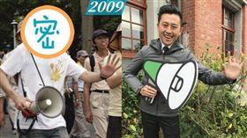 林智堅,10yearschallenge,十年挑戰,新竹市長,最帥市長 圖/翻攝自林智堅臉書