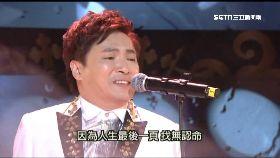 鴨王演唱滿1800