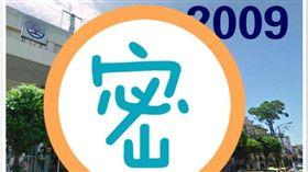 王浩宇,中壢車站,10YearsChallenge 圖/翻攝自王浩宇臉書
