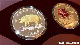 央行豬年紀念套幣。(圖/Jerry提供)