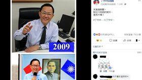 10年挑戰  丁守中 (圖/翻攝自臉書)