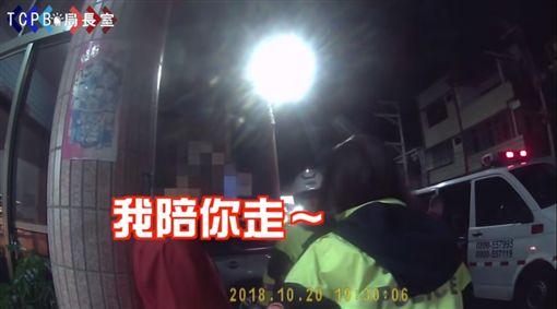 女警助癲癇男返家/翻攝自TCPB局長室YouTube