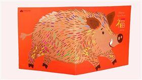 ▲立法院新年賀卡以山豬為主角。(圖/翻攝自蘇嘉全臉書)