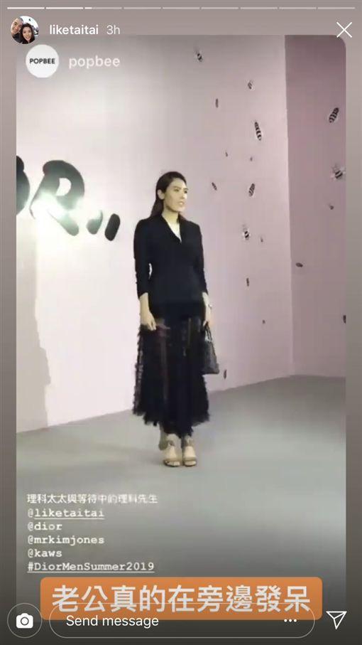 理科太太/IG