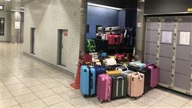 日本,置物箱,行李,粉絲,BTS,韓團,演唱會,站務長,保管,治安 圖/翻攝自推特