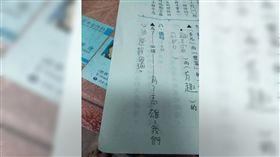 韓國瑜,小學,支持者,作業,造句,高雄,國小,黃牛 圖/翻攝自爆廢公社臉書