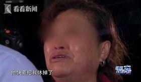 女子被持棍家暴報案!員警到家了解兒女回「她發神經」 (圖/翻攝自新浪上海)