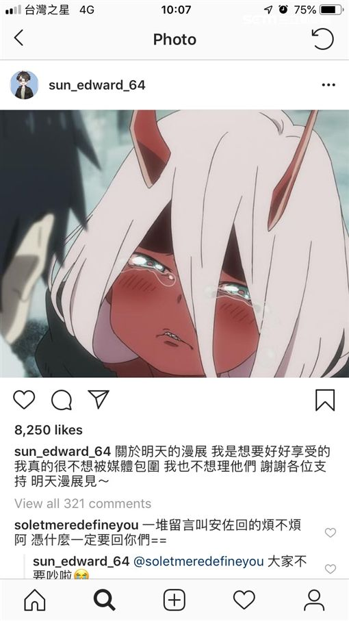 孫安佐IG(圖/翻攝自孫安佐臉書)