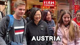 外國旅客來台創新高。(圖/翻攝自總統蔡英文臉書)